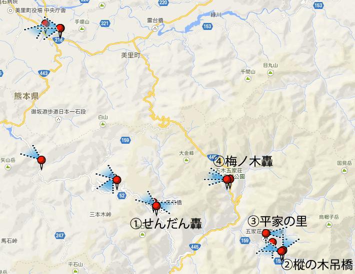 map20141112.jpg