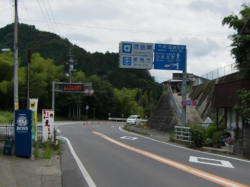香川県境の道路・第2部(県道3号...