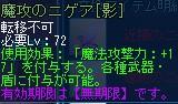 72ニゲア1