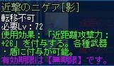72ニゲア2