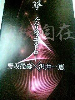福井1パンフ
