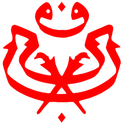 UMNO_logo.jpg