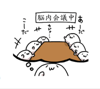20141022223126cb7.png