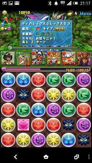 Screenshot_2014-10-27-21-17-04.png