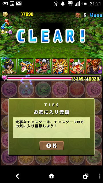 Screenshot_2014-10-27-21-21-17.png