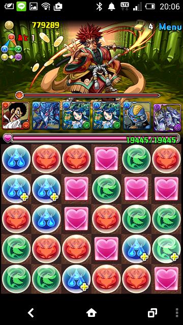Screenshot_2014-10-29-20-06-46.png