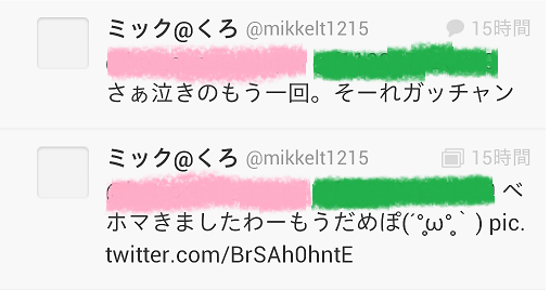 Screenshot_2014-11-16-11-51-312.png