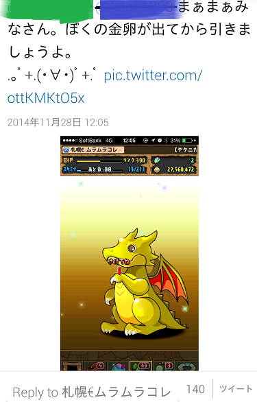 Screenshot_2014-11-30-09-54-09.png