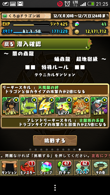 Screenshot_2014-12-04-21-25-49.png