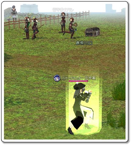 120415指名手配犯農場