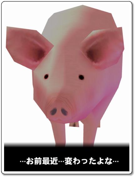 120415豚