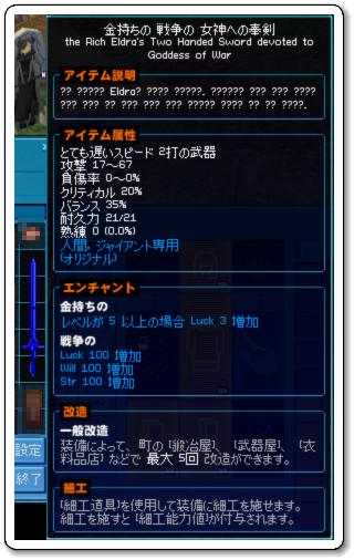 120419水晶玉_剣