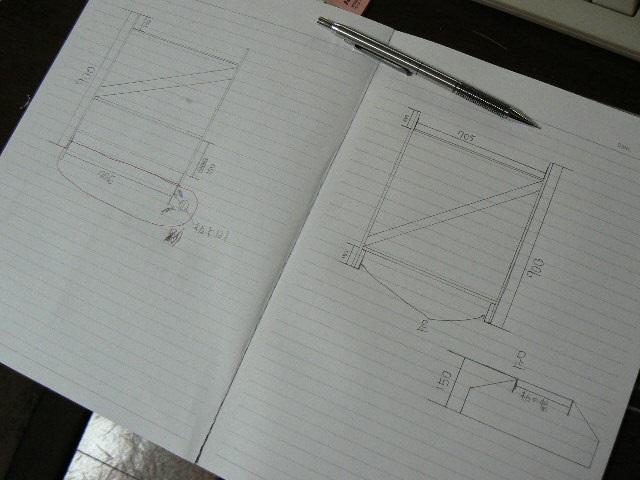 設計図2つの