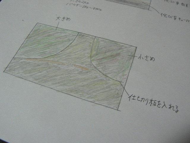 h261223.jpg