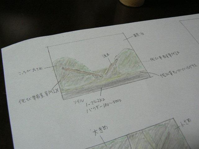 h261224.jpg