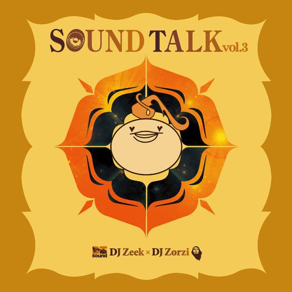 Soundtalk_03.jpg