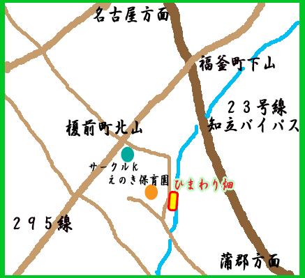 安城市榎前ひまわり畑地図