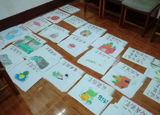 2 コピー ~ 12.2.3生徒絵の整理