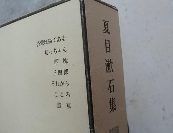5 12.2.16 本「三四郎」6 (4)