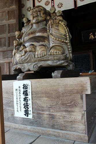 IMG_6185山寺