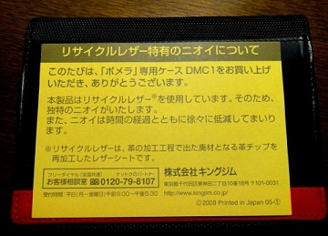 MD20PB2DSC04190.jpg