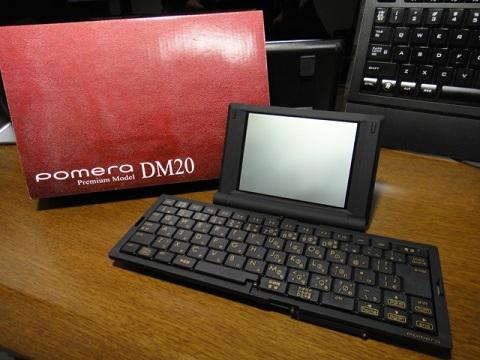 MD20PBDSC04182.jpg