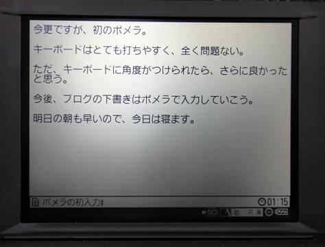MD20PBDSC04210.jpg