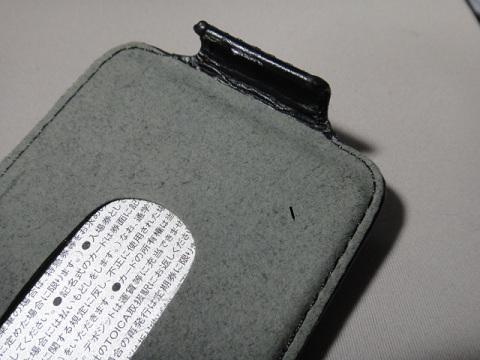 TKIDDSC04044.jpg