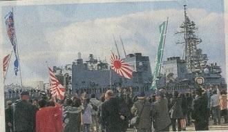 14.11.17朝日・ソマリアへ出港 - コピー