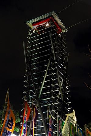 2011-10-08 華2420