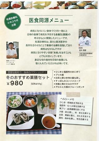 2011-10-08 華2428