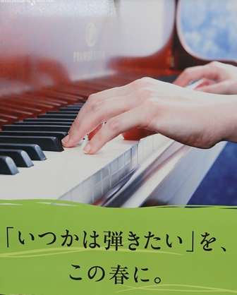 2011-10-08 華2430