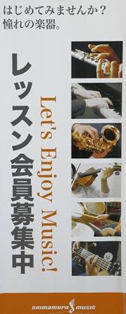 2011-10-08 華2431