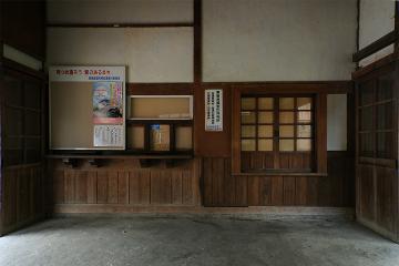 八東駅(4)