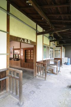 八東駅(6)