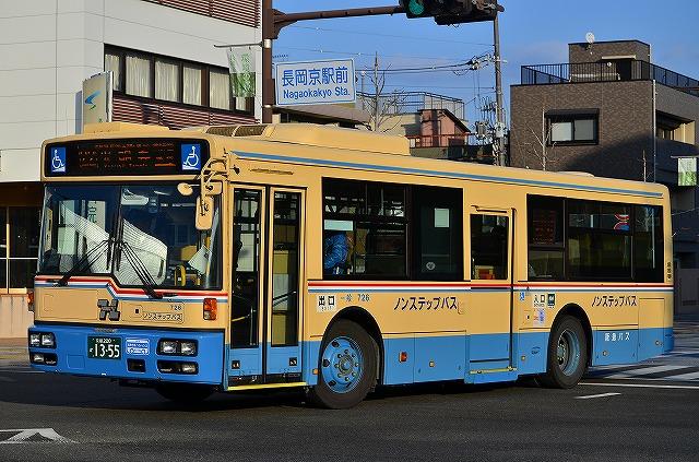阪急バス大山崎営業所