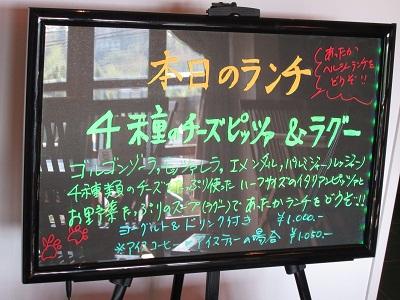 20111020010jpg.jpg