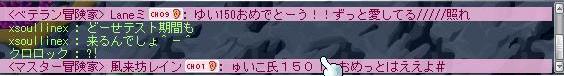 ft55.jpg