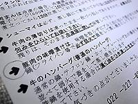 R0032023b.jpg