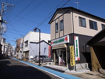R0032401.jpg