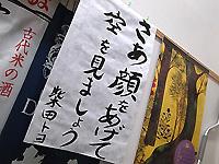 R0032469b.jpg