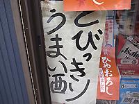 R0032473b.jpg