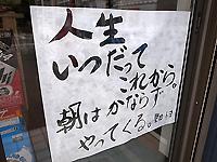 R0032474b.jpg