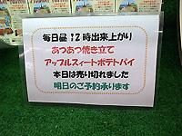 R0032696b.jpg