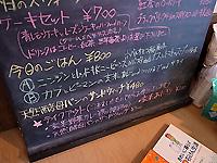 R0032716b.jpg