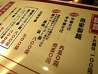 R0032795b.jpg