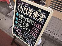 R0032859b.jpg
