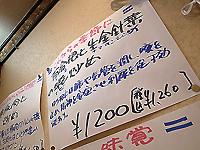 R0032952.jpg