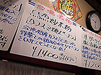 R0032964.jpg