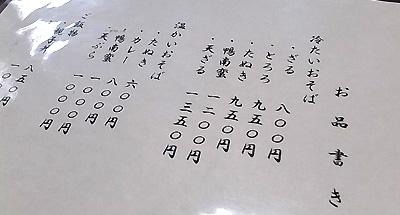 R0033166c.jpg